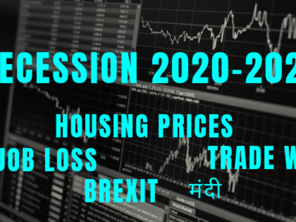 How To Survive Next Recession 2020 2021 A Complete Guide